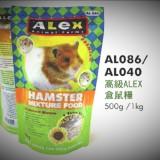 Alex_Hamster_Mixture_Food_(AL086__AL040)__67095_zoom_webcamera360_20150204113024