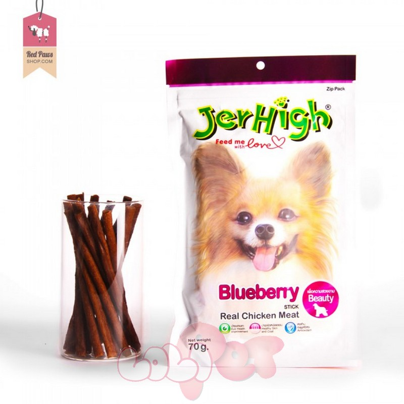 JerHigh-Blueberry-700x700