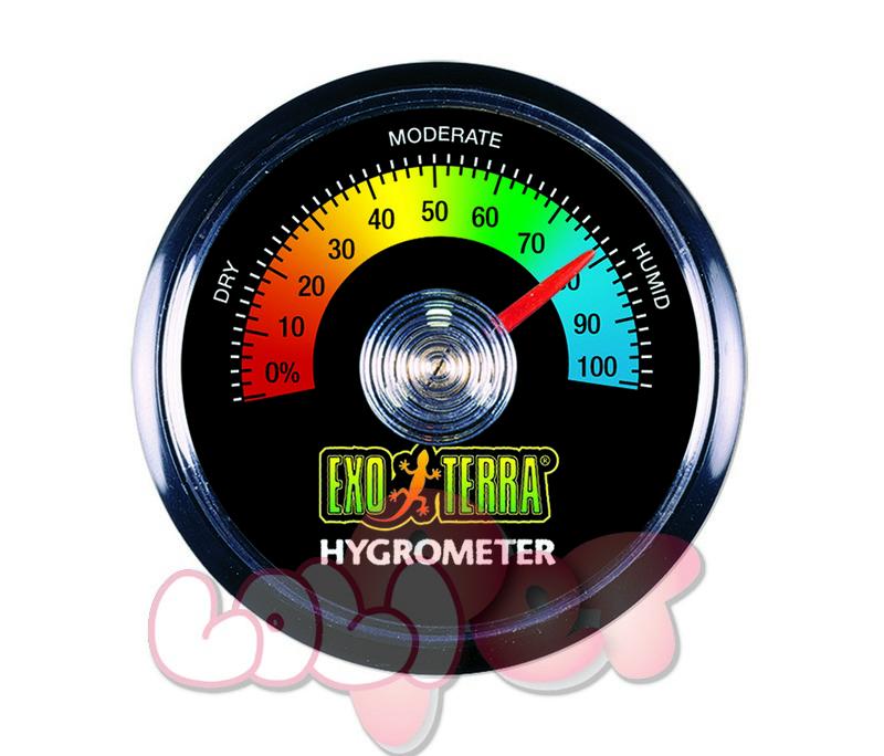 PRODUCT_Analog_Hygrometer_packaging_update_PT2466