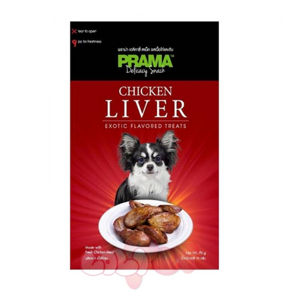 prama-chicken-liver