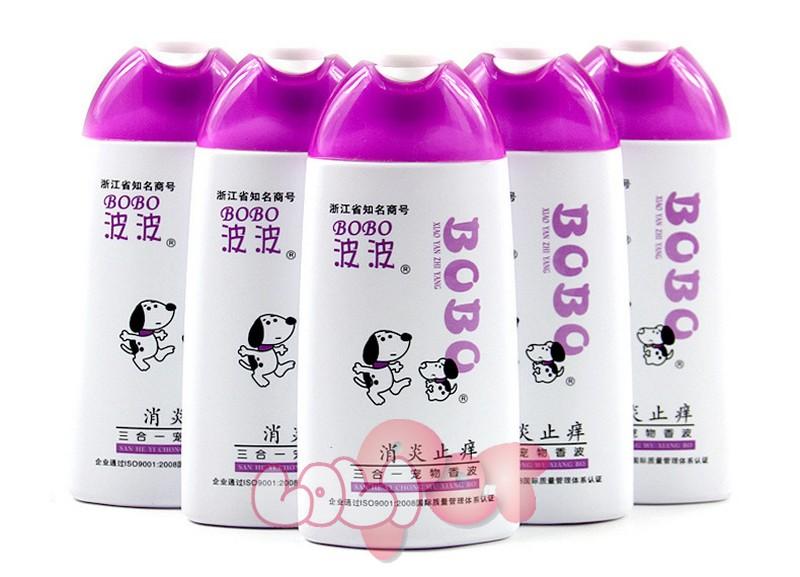 Sữa tắm bobo màu tím trị ngứa 3