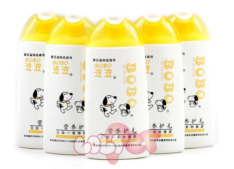 Sữa tắm bobo màu vàng dưỡng lông 4