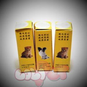 Các loại thuốc phòng chữa bệnh cho chó mèo bạn cần biết