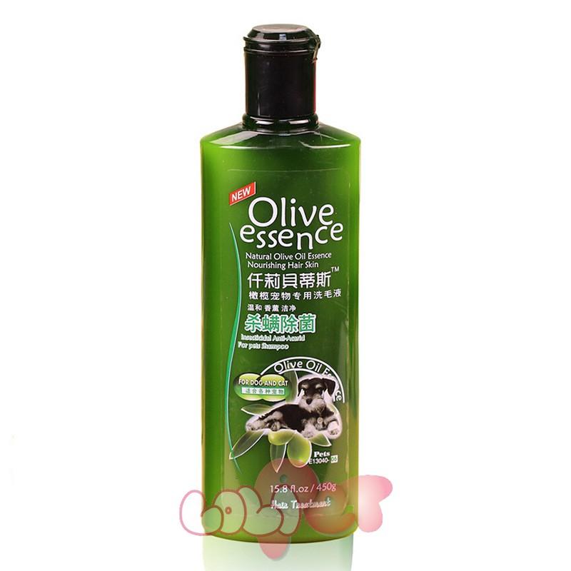 sữa tắm olive cho da mẫn cảm (2)