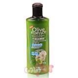 sữa tắm olive cho lông trắng (2)