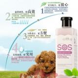 sữa tắm sos dưỡng lông