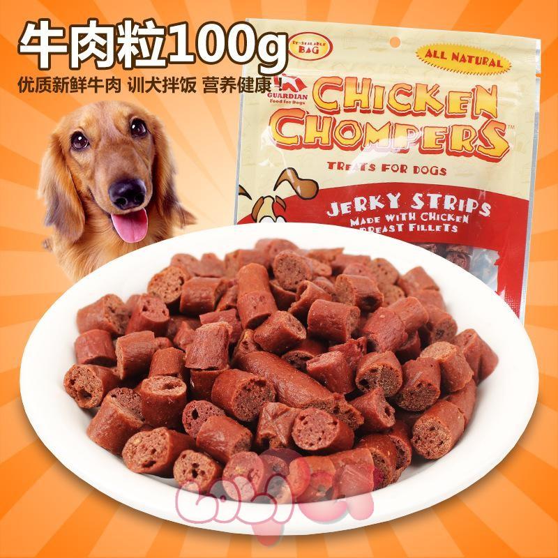 thức ăn huấn luyện vị gà nướng 1