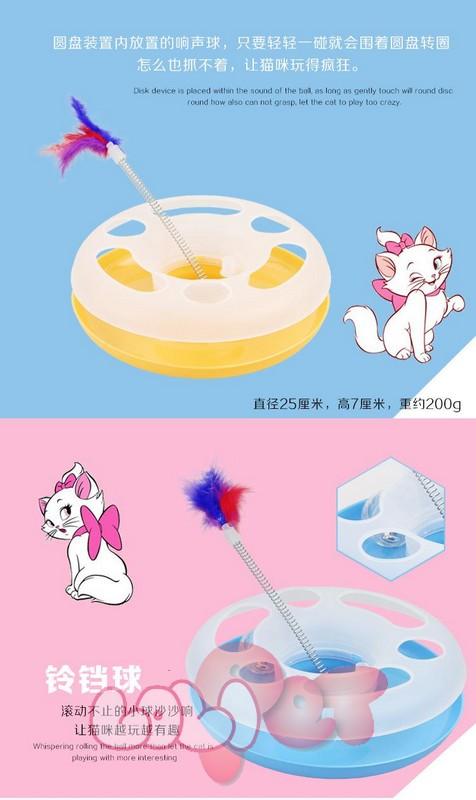 vòng bánh vui chơi cho mèo 1